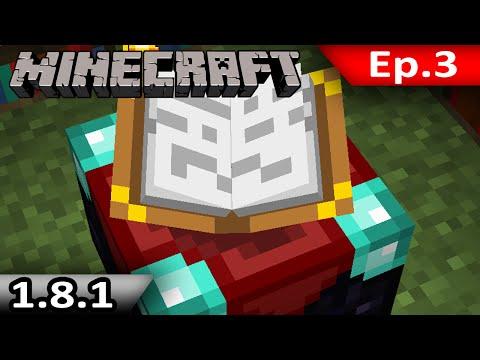 Tackle⁴⁸²⁶ Minecraft (1.8.1) #3 - เตรียมของสำหรับ Enchant แบบใหม่
