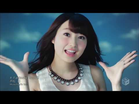Haruka Tomatsu - Fantastic Soda