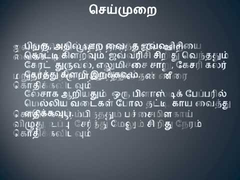 Carrot Javvarisi Vadam Recipe - Video In Tamil video