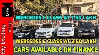 SECOND HAND CAR MARKET (MERCEDES, FORTUNER , ALTO, RITZ, SAFARI, INNOVA, VOLVO, WAGONR) NEW DELHI ..