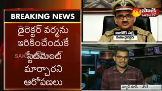 Rift Between CBI Chief and Special Director || వివాదాల సుడిలో సీబీఐ