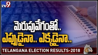 Telangana Election Results : Huge competition between leaders in Andole