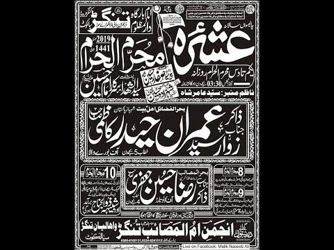 Live Ashra Muharram   09 Muharram 2019   tungar Kingra Road Sialkot