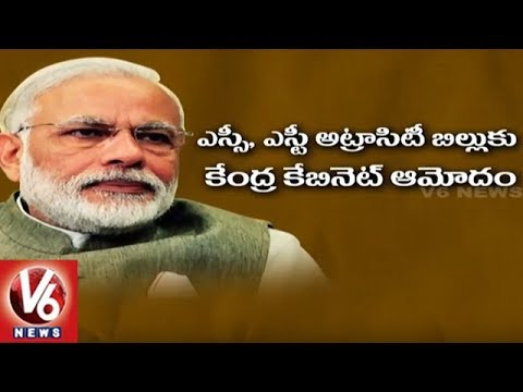 Centre Govt To Table Bill To Restore Provisions Of SC/ST Act | V6 News