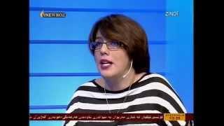 شرکت نوا آزادی از فعالین سازمان جوانان کمونیست در برنامه آژانس تلویزیون نوروز