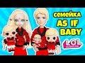 СЕМЕЙКА As if BABY Куклы ЛОЛ Сюрприз! Мультик LOL Families Surprise Under Wraps wave 2 DOLLS