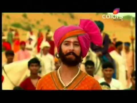 Veer Shivaji - serial Part 2
