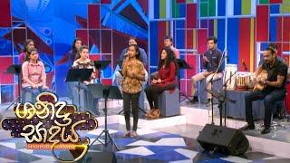 Shanida Sadaya - (2021-01-09) | ITN
