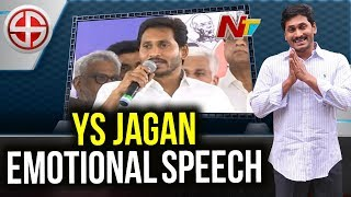 YS Jagan Engilsh Speech Over Huge Win In AP Elections 2019 | NTV