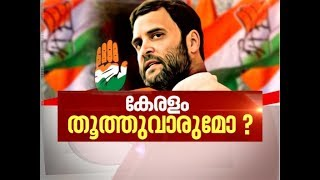 Rahul Gandhi's candidature from Wayanad | News Hour 23 Mar 2019