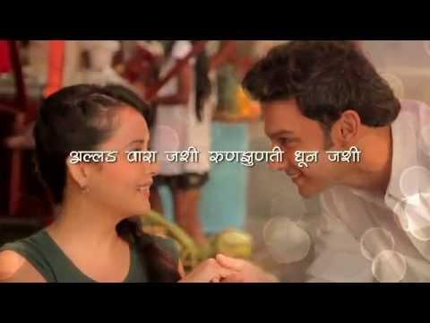 Hello Kashi Aahes Tu - Ishq Wala Love | Adinath Kothare & Sulagna Panigrahi - Latest Marathi Song video