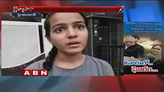 Huge Robbery in Rajendra Nagar | House Owner Slain | Hyderabad