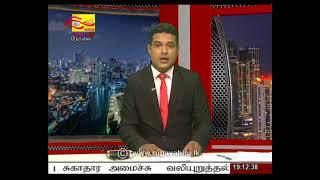 2021-04-09 | Nethra TV Tamil News 7.00 pm