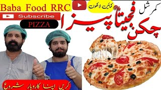 Chicken Fajita Pizza Recipe/ Commercial pizza/bakery style/Baba Food RRC