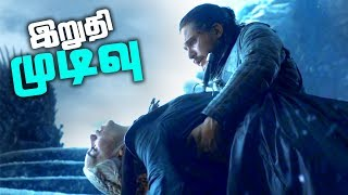 Game of Thrones Season 8 Episode 6 FINALE Review and Breakdown (தமிழ்)