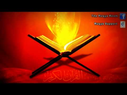 Al Ruqyah Al Shariah, Sihr, Jinns, Ayn, Quranheilung - Shaykh Muhammad Luhaidan video