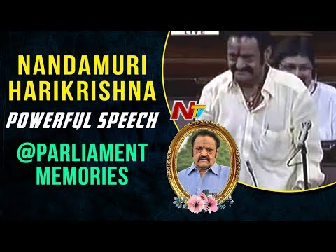 Nandamuri Harikrishna Memories : Speech In Parliament Over Andhra Pradesh Bifurcation Issues | NTV