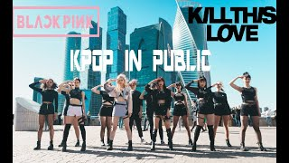 [KPOP IN PUBLIC] BLACKPINK (블랙핑크) - Kill This Love (킬 디스 러브) Dance cover by JEWEL RUSSIA