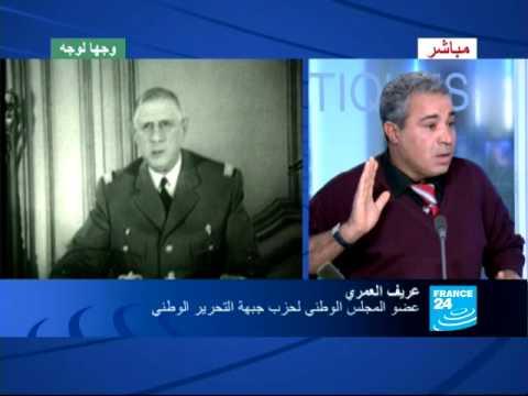وجهاً لوجه: فرنسا و الجزائر، بين التمجيد و التجريم