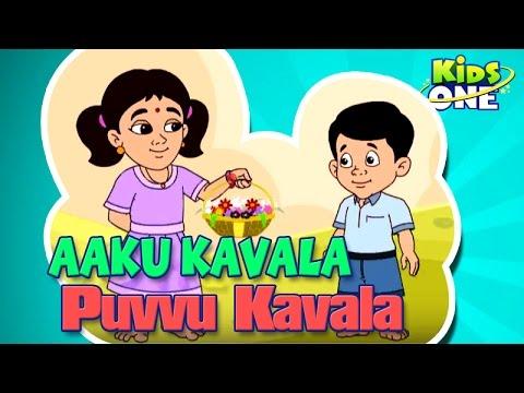 Aaku Kavala Puvvu Kavala || Telugu Rhymes || Animated Telugu Rhymes video