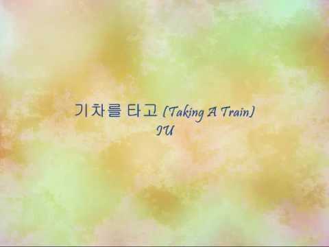 Iu - Train Ride