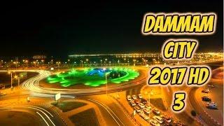 Dammam City  2017 HD 3