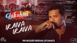 Lakshmi | Iraiva Iraiva | Song