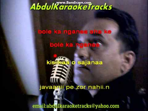 Bindiya Chamkegi karaoke