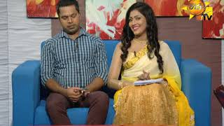 Hiru TV Morning Show EP 1482 | 2018-05-16