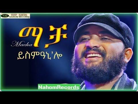 Abraham Gebremedhin Macha (Ethiopian Tigrigna Music)