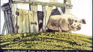 Детский кинозал Диафильм Про Козлёнка который умел считать до 10