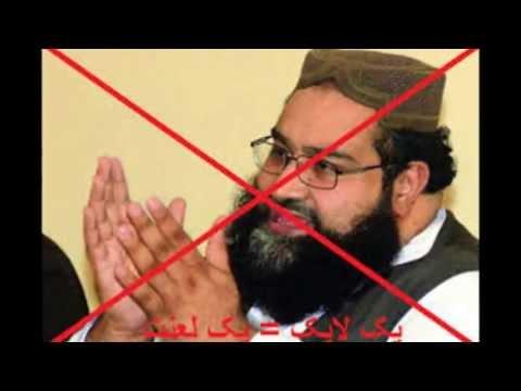Rap Afghani- Jadid Enthar Az Masir video