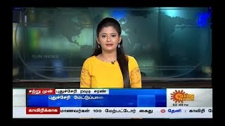 Tamil News Reader Nivedha