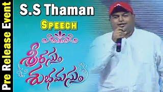 ss-thaman-speech-srirastu-subhamastu-pre-release-function-allu-sirish-lavanya-tripathi