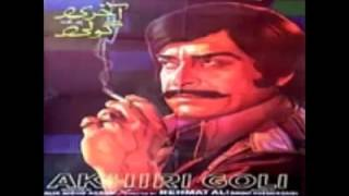 Ek Baat Batane Aayi Hun film Aakhiri Goli 1977