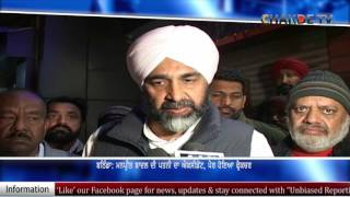 Bathinda  Manpreet Badal's wife met with an accident