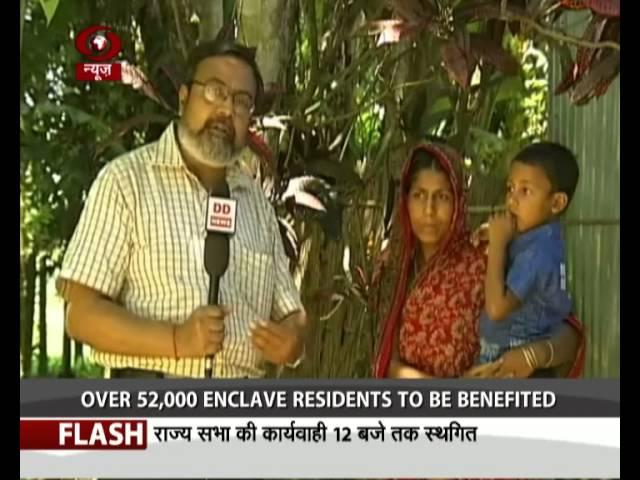 Ground report: India Bangladesh enclaves transfer