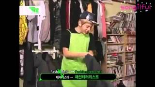 Infinite Dorm cleaning [ENG]