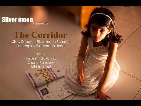 The Corridor 2015 Short Film
