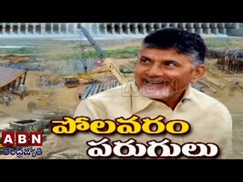 AP Goverment Speeds Up Polavaram Project Works | ABN Telugu
