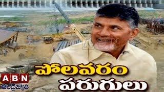 AP Goverment Speeds Up Polavaram Project Works