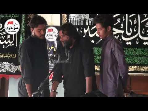 Zakir Nazim Abbas Karbalai | Majlis 18 Muharram 2017 |