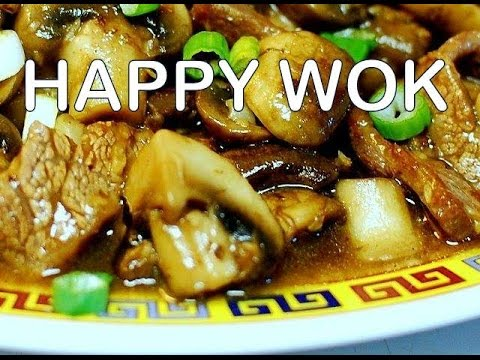 Beef With Mushroom In Hoisin Sauce Authentic Chinese