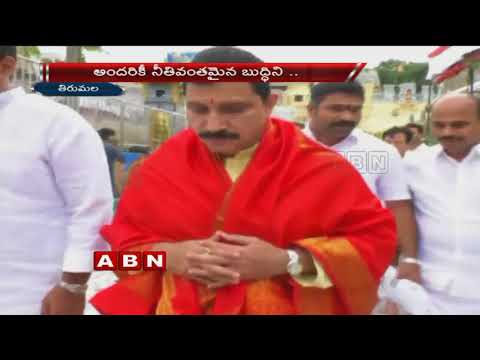 TDP MP Sujana Chowdary offers Special Prayers at Tirumala | ABN Telugu