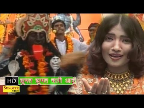 Hindi Mata Songs -  Jhumat Jhumat Chali Aai Maa | Darshan De...