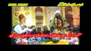 Hazrat Behlool (R.A) And king Haroon-ur-Rasheed by Hazrat Allama Saqib Raza Mustafi