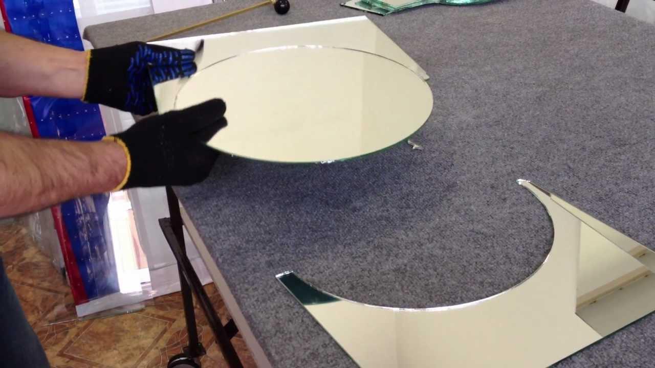 Чем порезать зеркало в домашних условиях 162