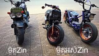 download lagu Honda Msx 125 / Honda Groom 125 / Honda gratis
