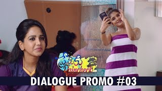 Premaku Raincheck Movie Dialogue Promo #03 | Abilash, Priya Vadlamani,Mounika