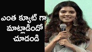Actress Kalyani Priyadarshan Excited Speech @ Hello Movie Audio Launch